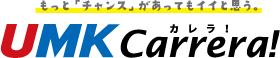 UMK Carrera! 宮崎の求人・求職情報